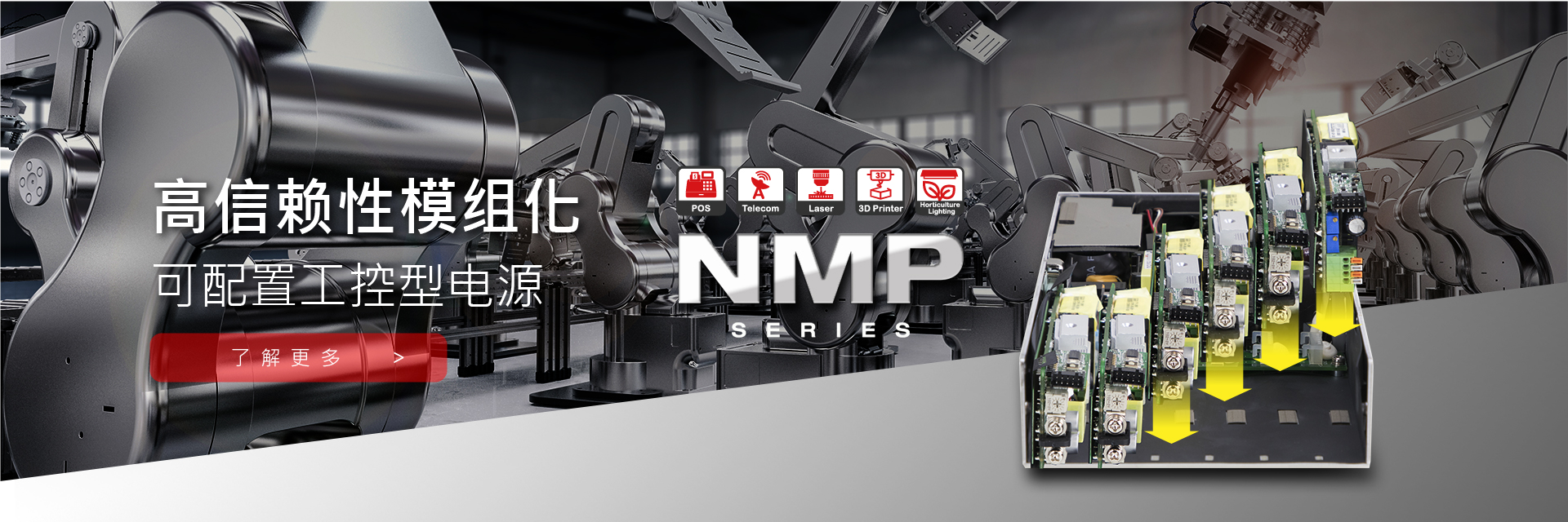 NMP-I-CN